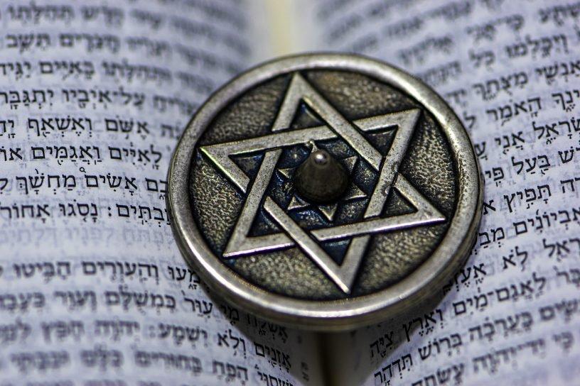 50 Jahre Gedenktafel für ehemalige Synagoge